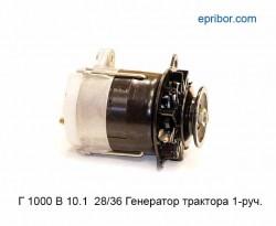 Трактор МТЗ 923.3 | Трактор Беларус 923.3 МТЗ Технические.