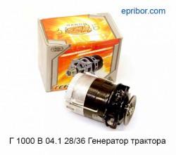 Трактор МТЗ 923.6 - industrialmachine.ru