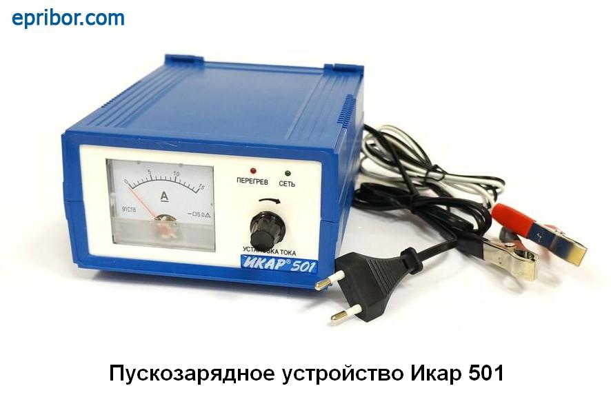 Зарядное устройство для автомобильного аккумулятора икар 501 схема