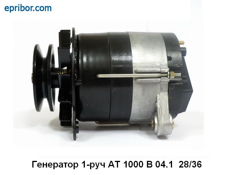 Купить Генераторы на двигатель Д-240 / Д-243 / Д-245.