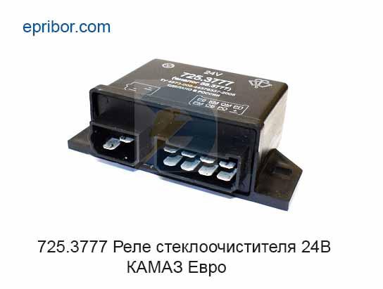 Схема рсо 3502.3777 24в
