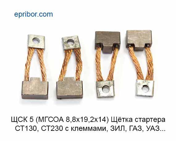 Стартер МТЗ 24В 7402.3708 (пр-во БАТЭ) - купить по лучшей.