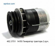 Схема электрооборудования тракторов МТЗ-50 и МТЗ-52, МТЗ.