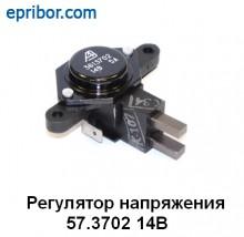 Щеточный узел генератора купить Волга 3112