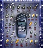 схема расположения автоламп